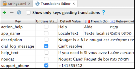 Translations appear in the language column (Hebrew)
