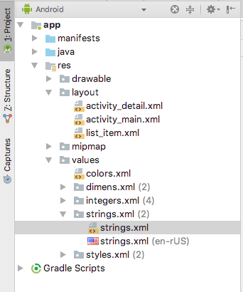 The generic strings.xml file and the locale-specific strings.xml (en-rUS) file in the Project > Android pane