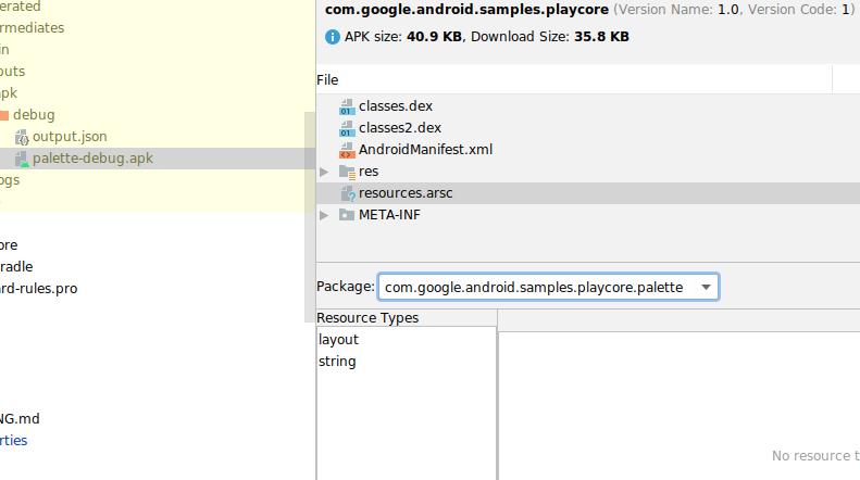 コンパイル済みリソース ファイルの内容を検査する APK Analyzer のスクリーンショット。