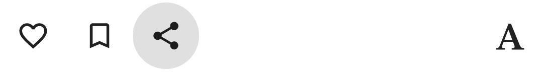 클릭 가능한 아이콘 표시줄, '공유' 아이콘이 강조 표시됨