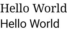「Hello World」という語句を 2 つのフォント(セリフ体とサンセリフ体)で表示