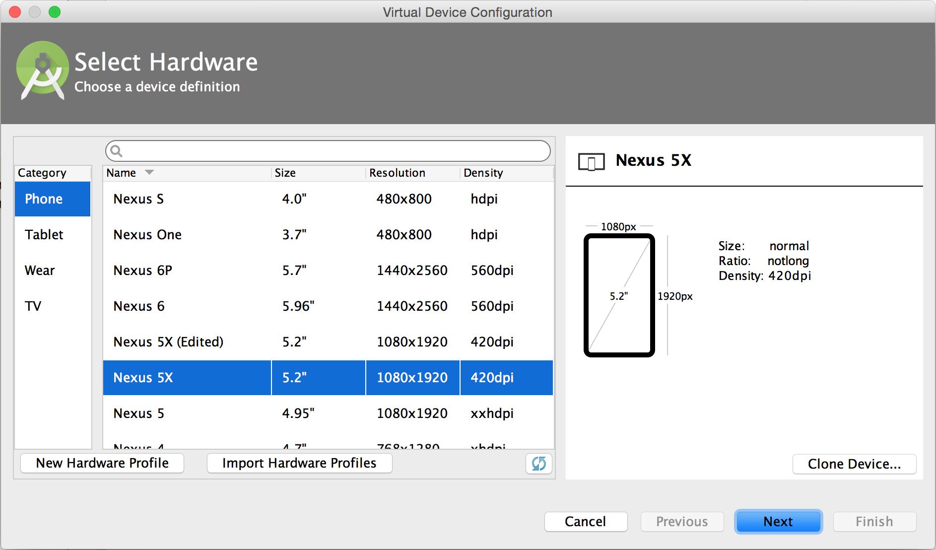 AVD Manager のハードウェア プロファイル ページ