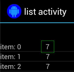 3 項目のアイテムリスト内に同一のビュー要素のコピーを 3 つ表示したリスト アクティビティ
